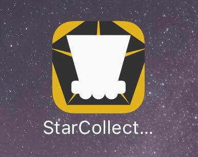 starcollector icon