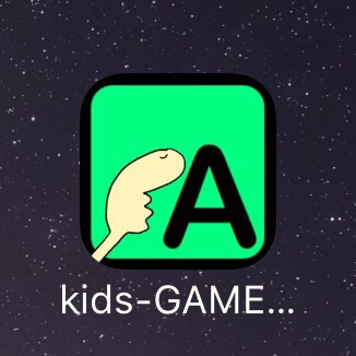 Kids Game Beta Icon